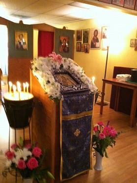 Visitation to Holy Apostles